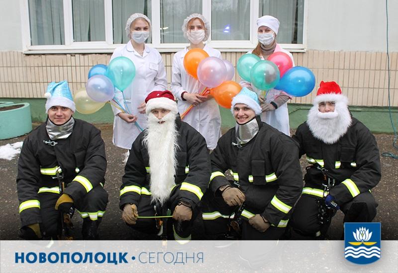 11_МЧС_поздравление с Новым годом_11