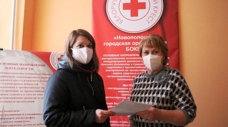 3_Красный Крест_выдача ваучера