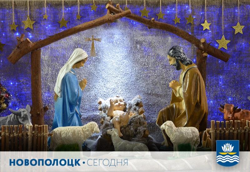 6_Рождество Христово_7