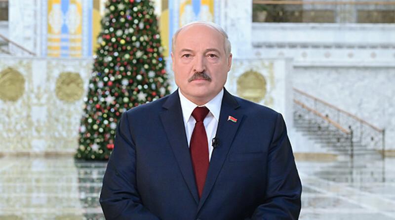 Александр Лукашенко_01-01-2021