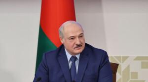 Поздравление Лукашенко с Днем единения народов Беларуси и России