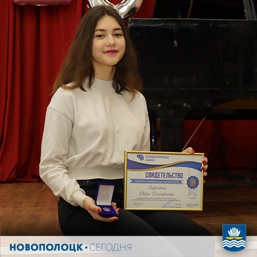 Дарья Воронова1