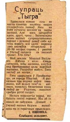 Демко Николай Васильевич