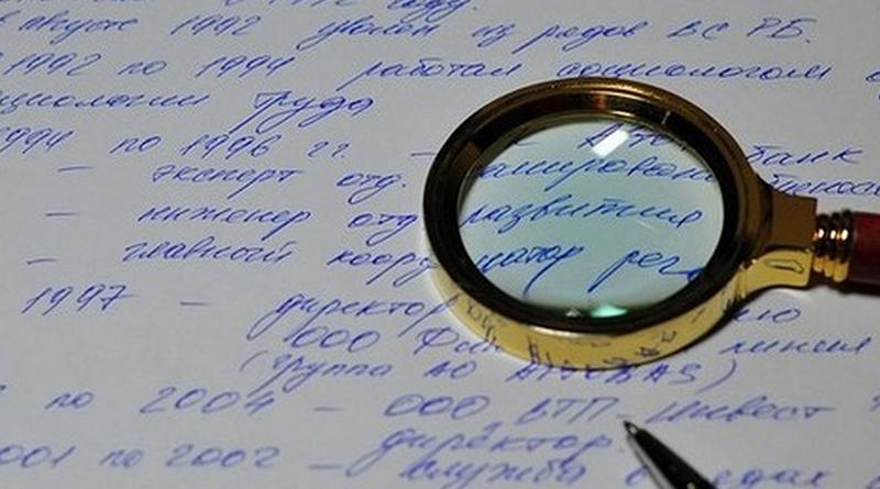 День почерка6
