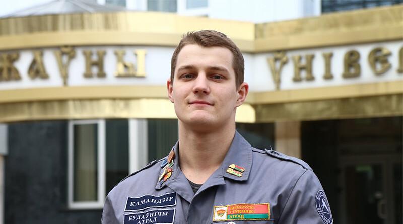 Дмитрий Щербинок