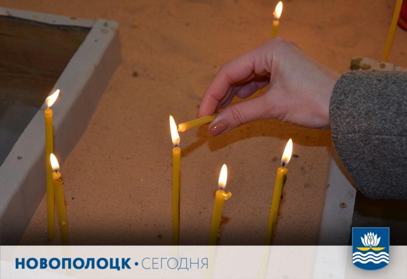 Поставь свечу15