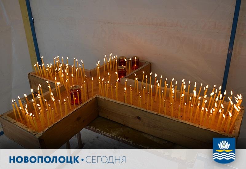 Поставь свечу17