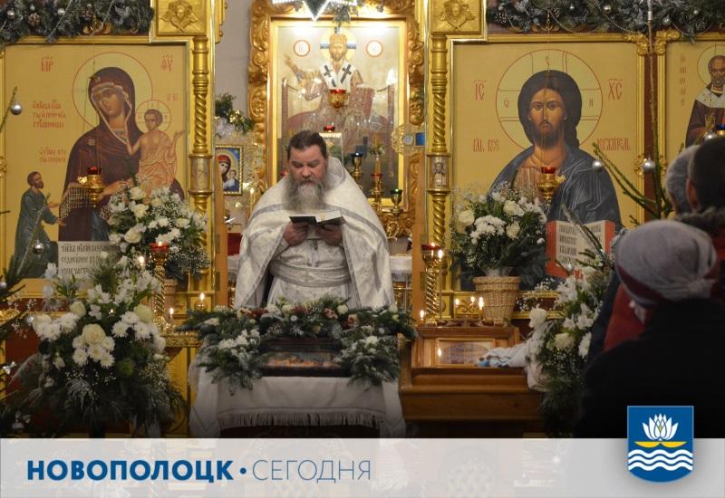 Поставь свечу2_Рождество Христово икона