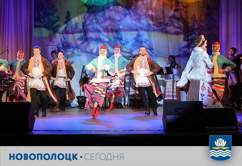 Рождественский концерт1