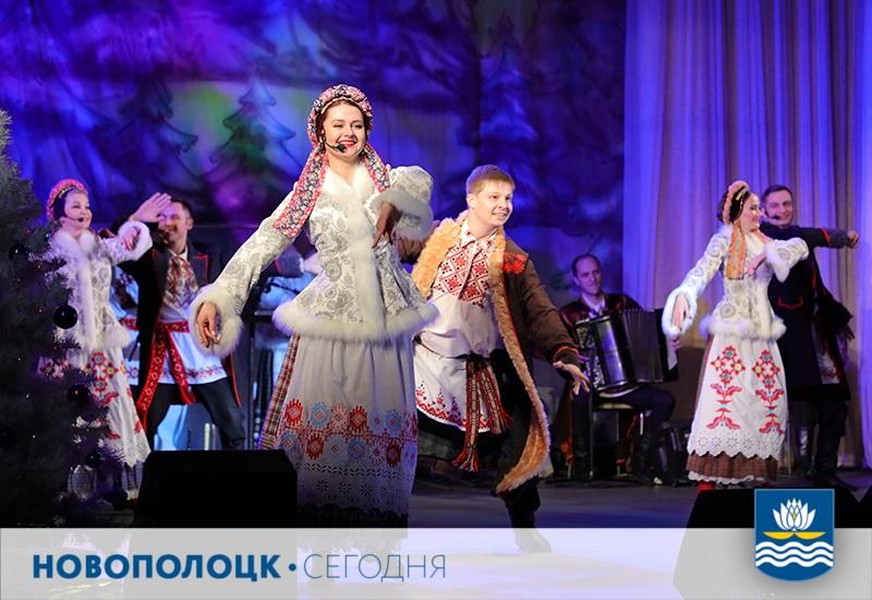 Рождественский концерт2