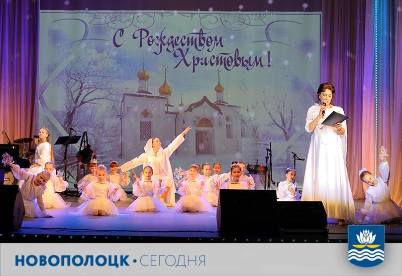 Рождественский концерт6