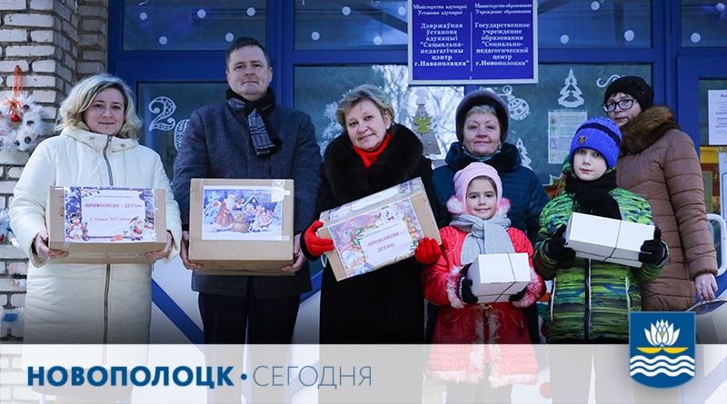 СПЦ_поздравление профсоюз1