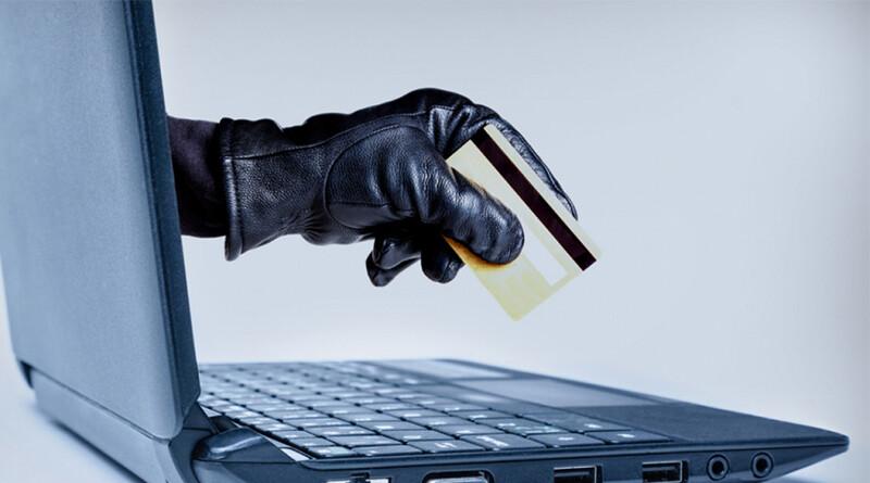 киберпреступлность