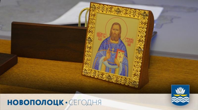 святой Константин Жданов