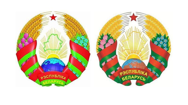 старый и новый герб