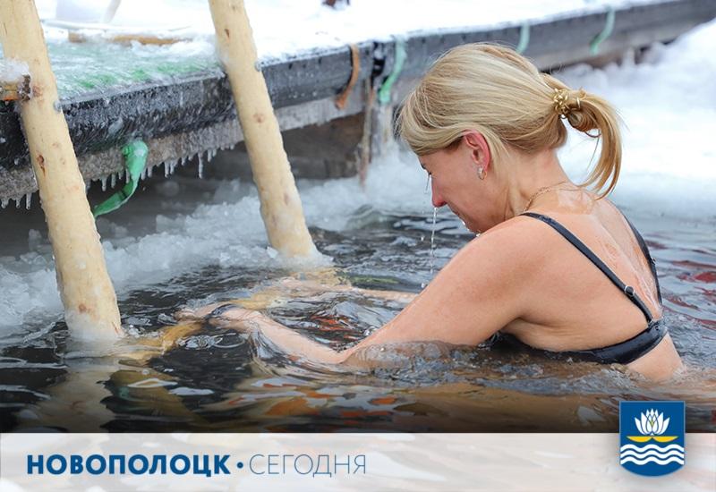4_Крещенские купания