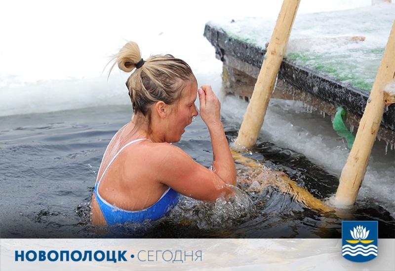 6_Крещенские купания7