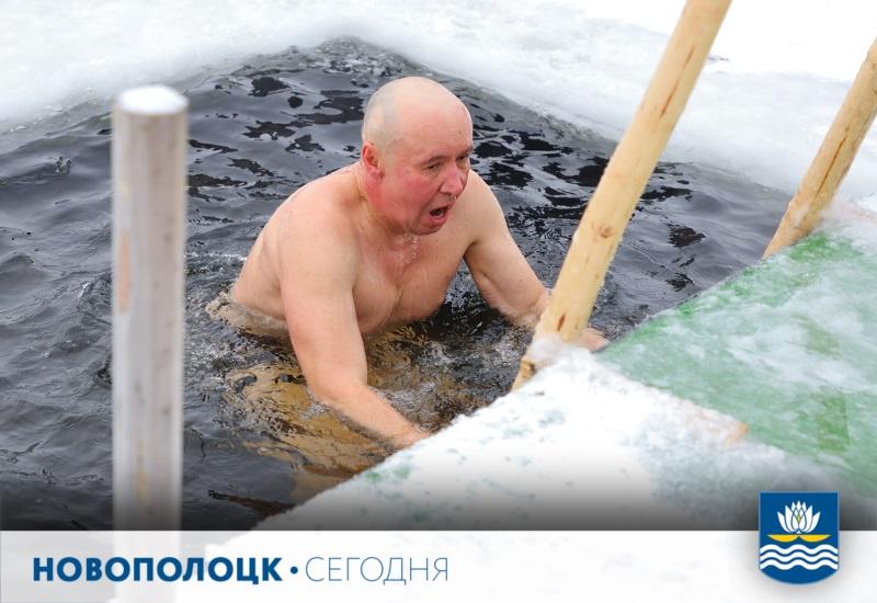 7_Крещенские купания5