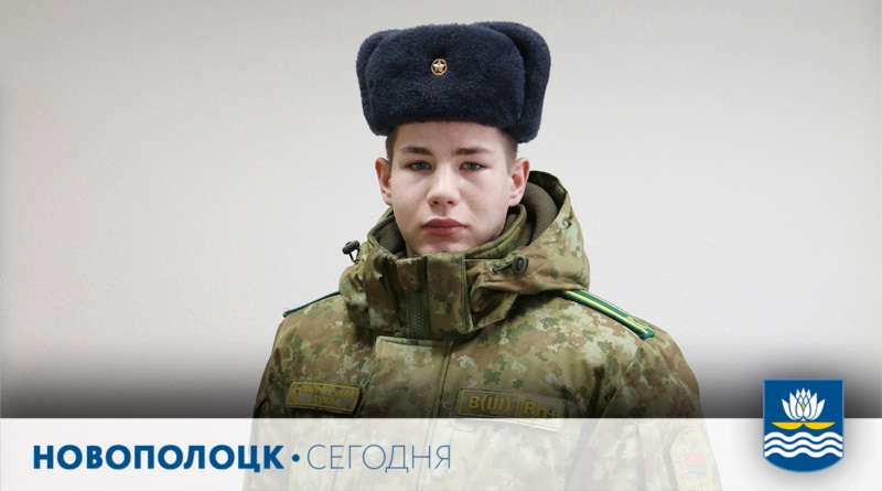 Артем Савченко