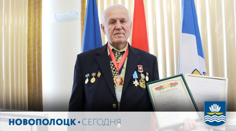 Владимир Железняк