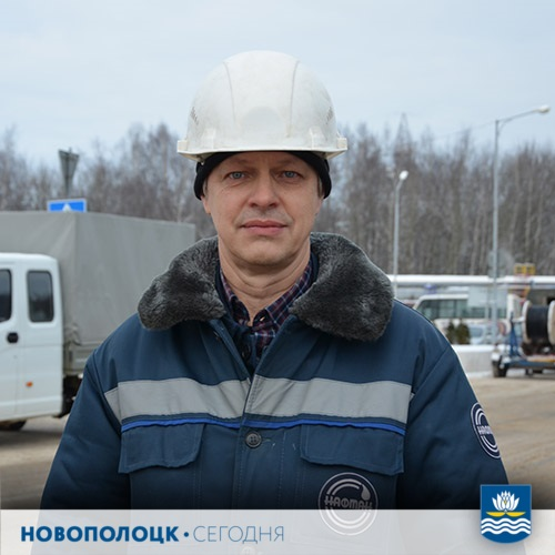 Юрий Авдошко