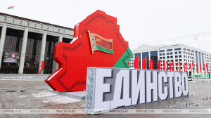 Приняты резолюция и обращение участников VI Всебелорусского народного собрания