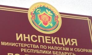 На какой срок продлен мораторий на привлечение к административной ответственности субъектов хозяйствования, осуществляющих ввоз ряда товаров с территории Российской Федерации