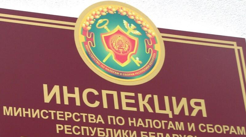 vetkovski_raion_ispettore_fiscale_02