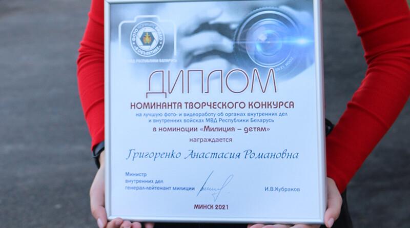 А.Григоренко