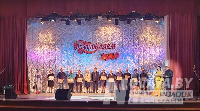 Концерт ЖКХ