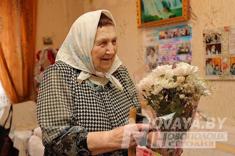 Мария Агафонова