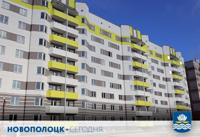 Новополоцк_строительство_дом_стройка