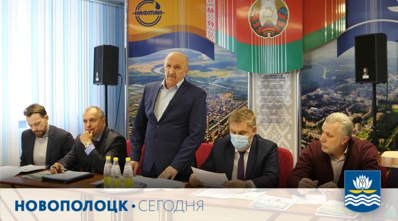 Собрание ФК Нафтан