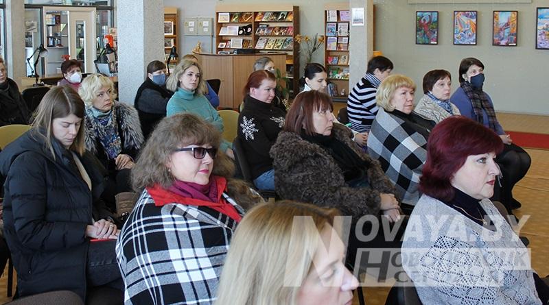 ЦБС_денис Карась встреча в библиотеке