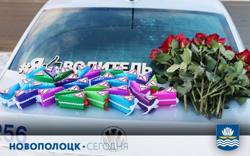 Цветы для автоледи 2
