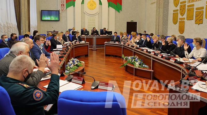 сессия горсовета 27 созыва