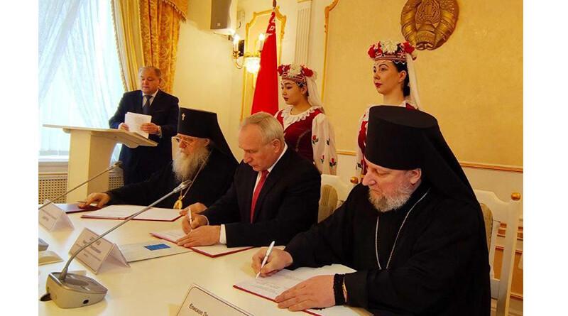 соглашение о сотрудричестве1