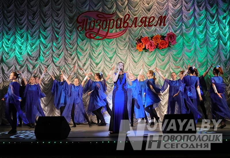 1_Концерт ЖКХ_6