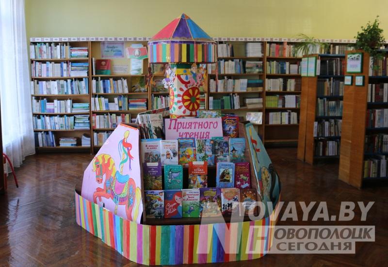 5 Богданова_передача книг6