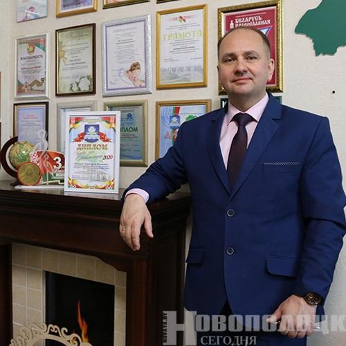 Александр Писарук2
