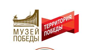 До 9 мая новополочане могут проголосовать за видеоролик музея – участника конкурса «Шедевры территории Победы»