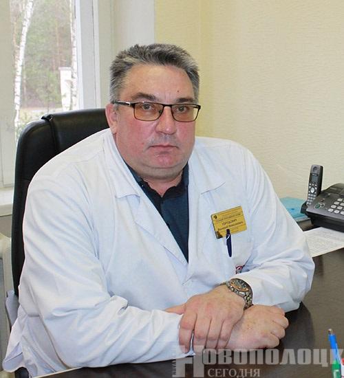 Валерий Городович