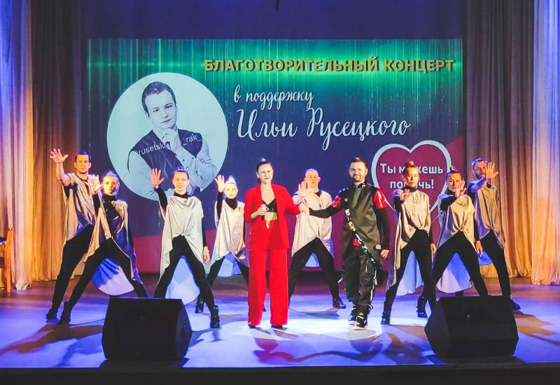 Илья Русецкий_концерт1