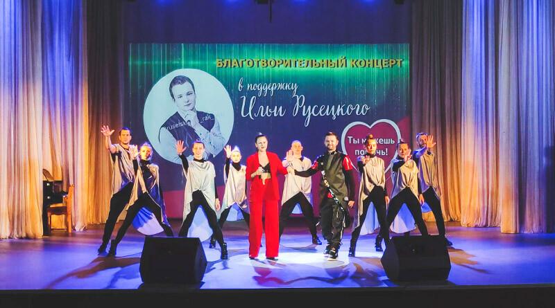 Илья Русецкий_концерт11