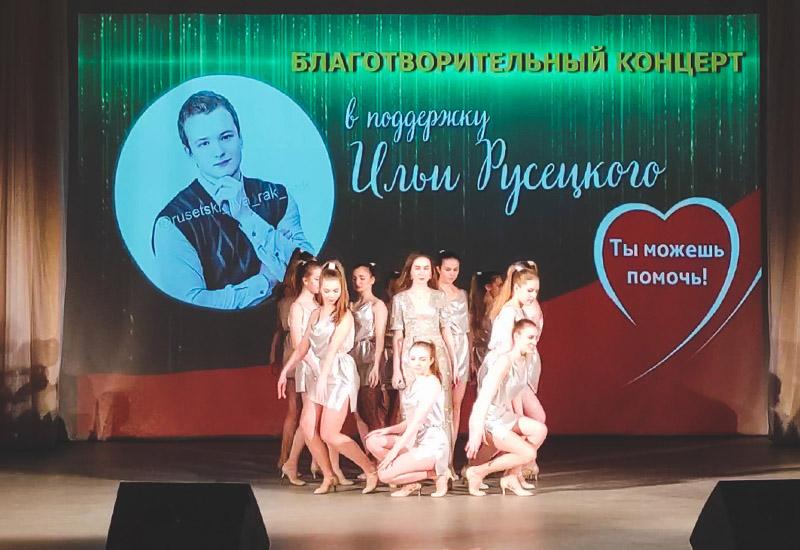 Илья Русецкий_концерт4