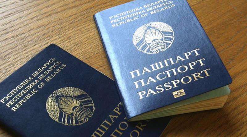Паспорт_фото БЕЛТА