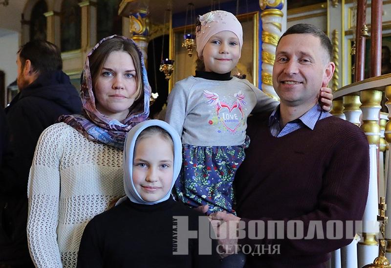 Семья Протас2