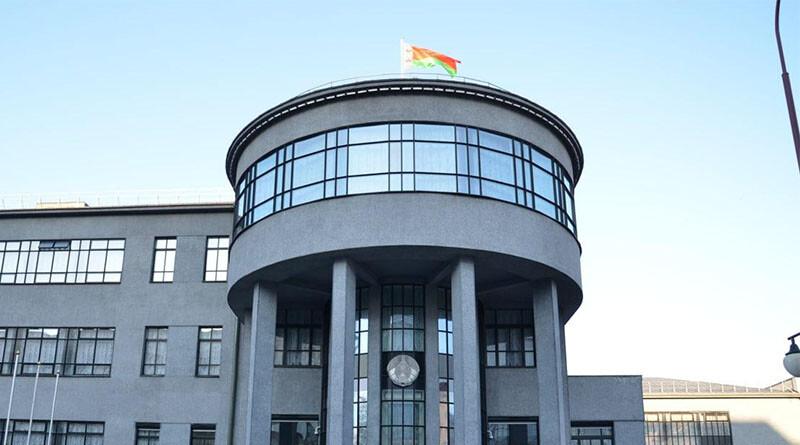 Совет Республики_1