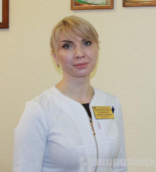 Татьяна Карковская