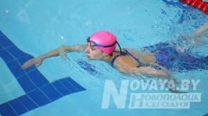 С 20 по 25 апреля новополочане примут участие в республиканских соревнованиях по плаванию